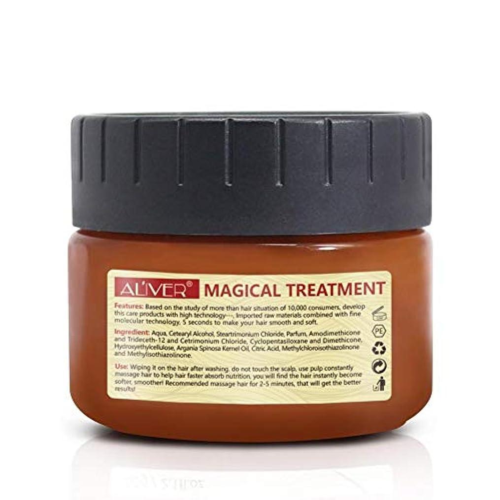 奨学金渦シロナガスクジラBETTER YOU (ベター ュー) ディープリペアマスク、髪に栄養を与え、乾燥を防ぎ、傷んだ髪を修復し、オイルをコントロールし、ふけを取り除きます