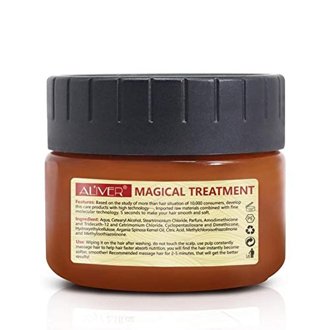 作曲する沿って責任者BETTER YOU (ベター ュー) ディープリペアマスク、髪に栄養を与え、乾燥を防ぎ、傷んだ髪を修復し、オイルをコントロールし、ふけを取り除きます