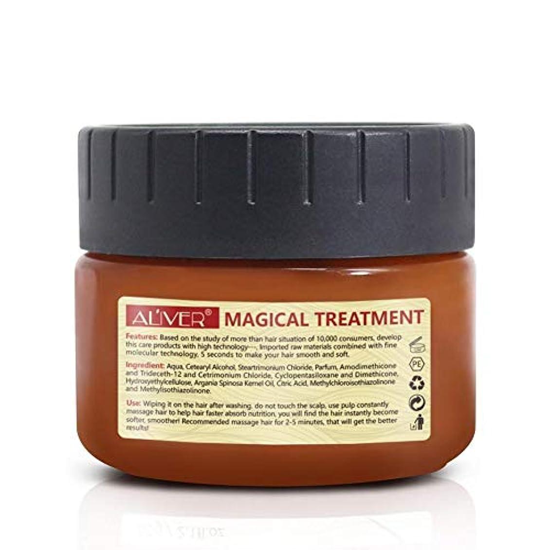 熟すラウズ余剰BETTER YOU (ベター ュー) ディープリペアマスク、髪に栄養を与え、乾燥を防ぎ、傷んだ髪を修復し、オイルをコントロールし、ふけを取り除きます