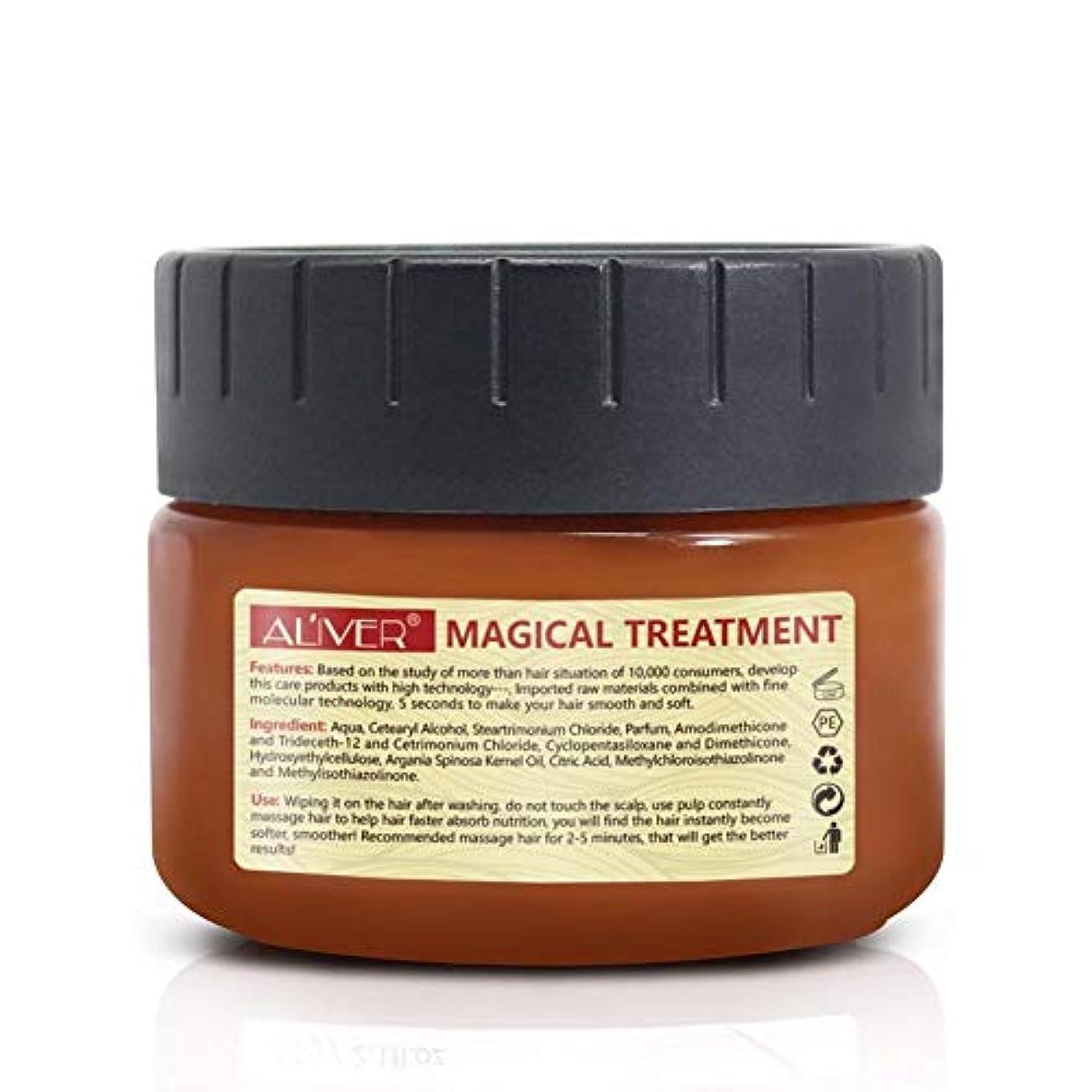 受粉するシャークタールBETTER YOU (ベター ュー) ディープリペアマスク、髪に栄養を与え、乾燥を防ぎ、傷んだ髪を修復し、オイルをコントロールし、ふけを取り除きます