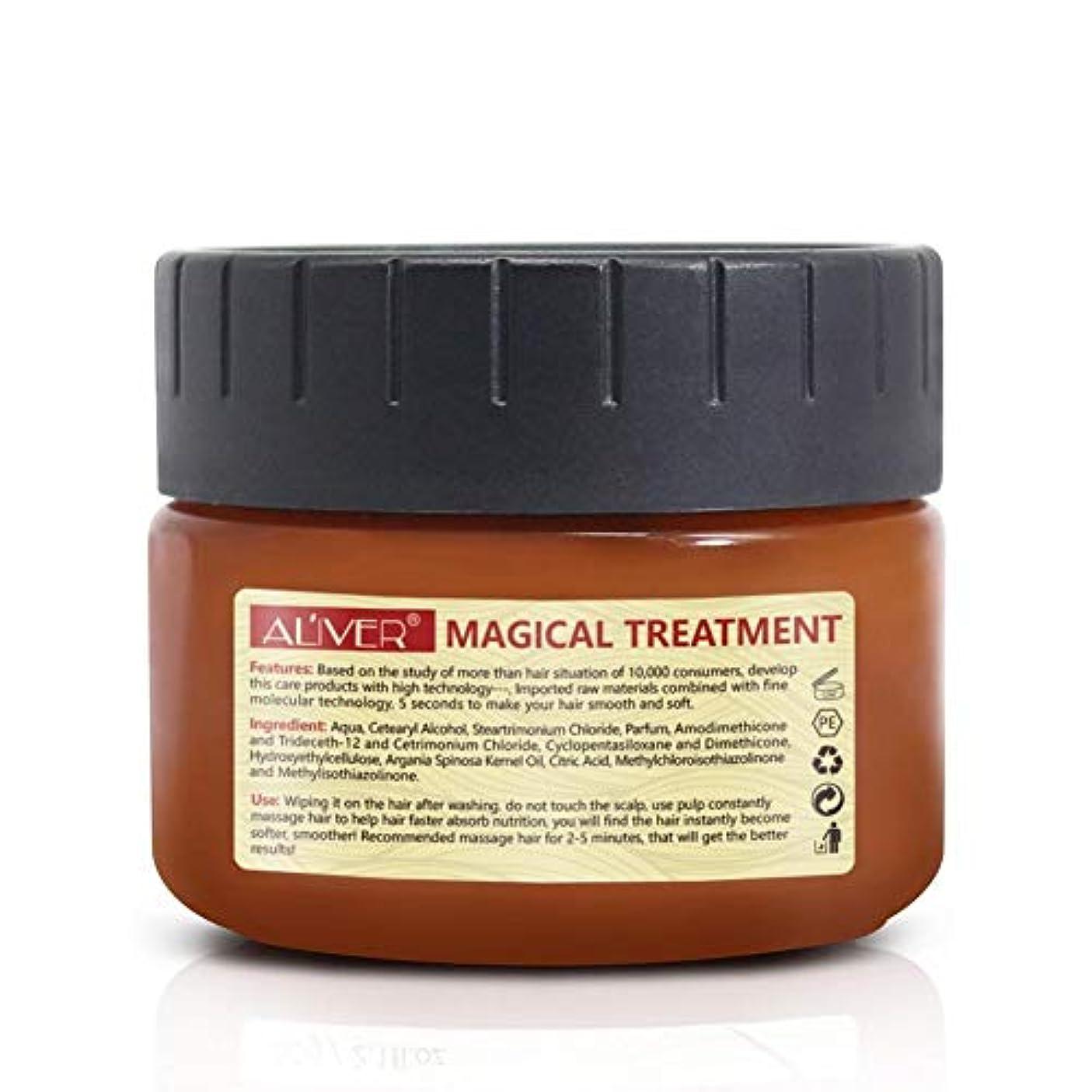 信号小学生見習いBETTER YOU (ベター ュー) ディープリペアマスク、髪に栄養を与え、乾燥を防ぎ、傷んだ髪を修復し、オイルをコントロールし、ふけを取り除きます