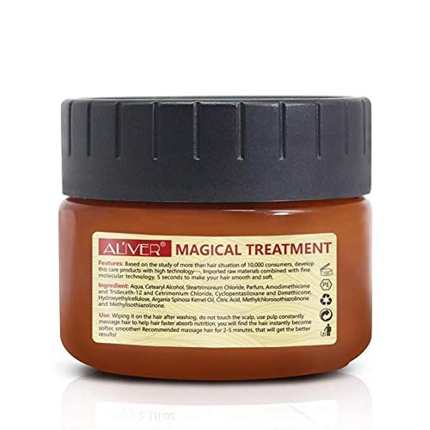 打たれたトラック地域マーチャンダイザーBETTER YOU (ベター ュー) ディープリペアマスク、髪に栄養を与え、乾燥を防ぎ、傷んだ髪を修復し、オイルをコントロールし、ふけを取り除きます