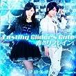 津田のラジオ「っだー!!」テーマソングCD 第二弾 Lasting Glider's Gate/青のリフレイン(通常盤)(DVD付)