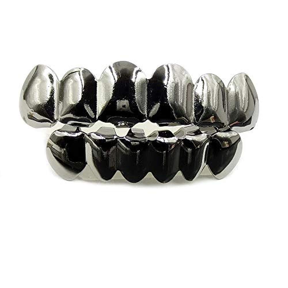 水没芽ドームヨーロッパ系アメリカ人INS最もホットなヒップホップの歯キャップ、ゴールド&ブラック&シルバー歯ブレースゴールドプレート口の歯 (Color : Black)