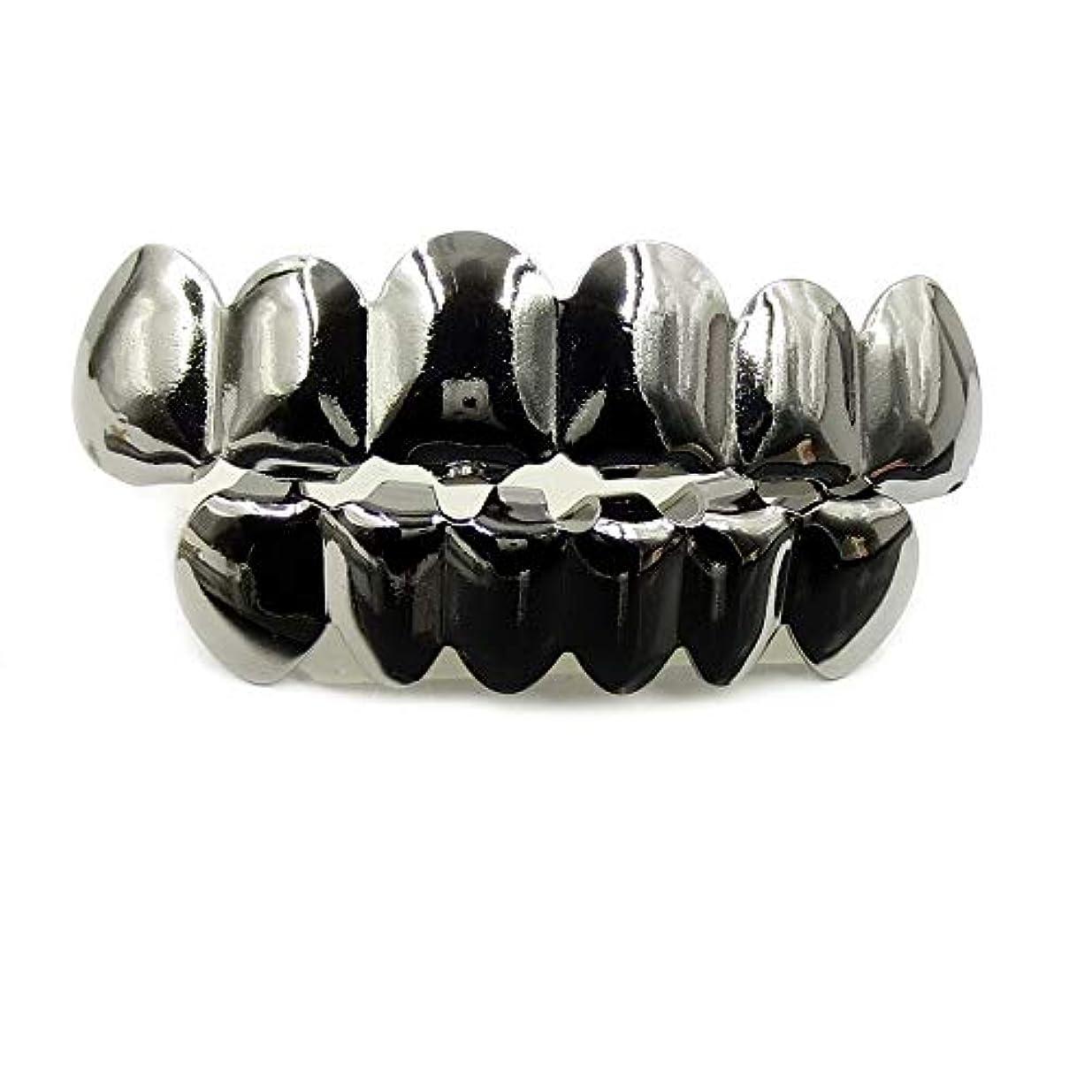 に頼るクリーナーデモンストレーションヨーロッパ系アメリカ人INS最もホットなヒップホップの歯キャップ、ゴールド&ブラック&シルバー歯ブレースゴールドプレート口の歯 (Color : Black)