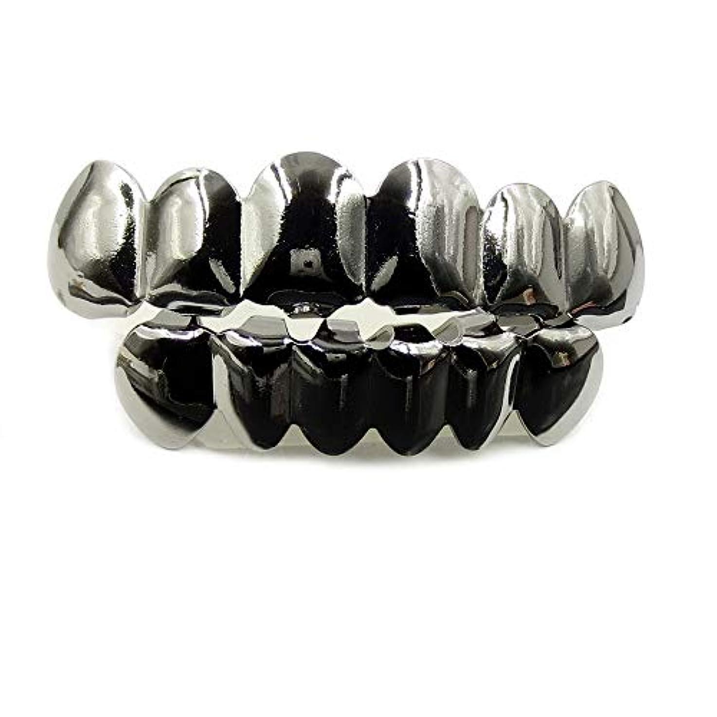 航海ファンド環境に優しいヨーロッパ系アメリカ人INS最もホットなヒップホップの歯キャップ、ゴールド&ブラック&シルバー歯ブレースゴールドプレート口の歯 (Color : Black)