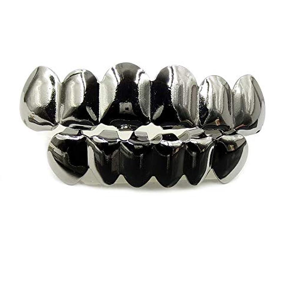 箱レスリングくるくるヨーロッパ系アメリカ人INS最もホットなヒップホップの歯キャップ、ゴールド&ブラック&シルバー歯ブレースゴールドプレート口の歯 (Color : Black)