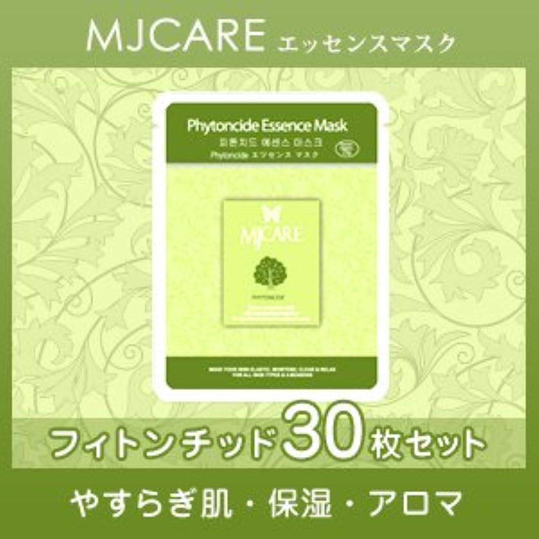 震え資源恩赦MJCARE (エムジェイケア) フィトンチッド エッセンスマスク 30セット