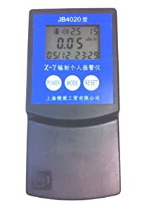 携帯型放射線測定器(ガイガーカウンター)JB4020