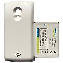DOCOMO SO-01B / 3500 mAh + ホワイトカバー 大容量 バッテリー Deep Power SO01B-01XL 電池パック / 二年保証 / PL保険適用