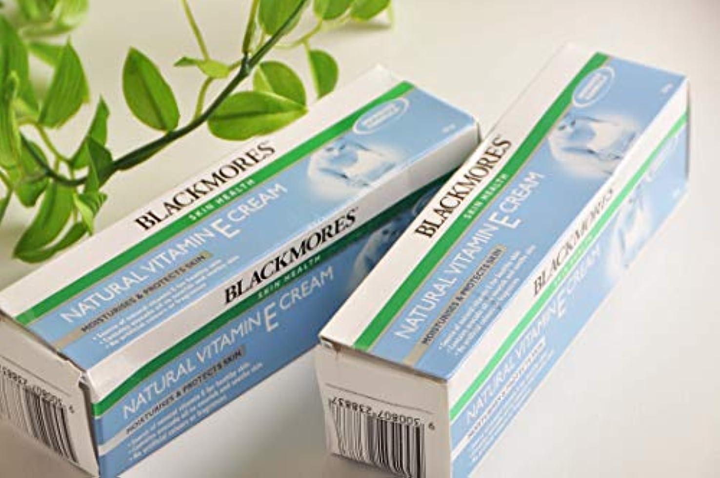 学部連続した毒液BLACKMORES(ブラックモアズ) ナチュラル ビタミンE クリーム 【海外直送品】 [並行輸入品]