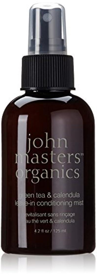 過度の超音速傾向があるジョンマスターオーガニック(john masters organics) ジョンマスターオーガニック G&Cリーブインコンディショニングミスト N