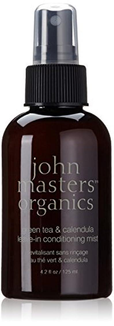 正直欲望征服者ジョンマスターオーガニック(john masters organics) ジョンマスターオーガニック G&Cリーブインコンディショニングミスト N トリートメント 125mL