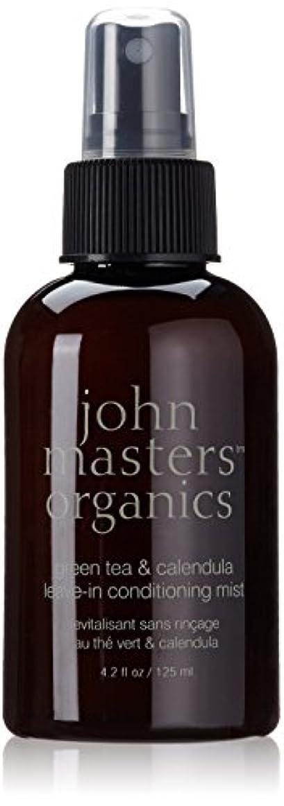 暖炉はがきストレスジョンマスターオーガニック(john masters organics) ジョンマスターオーガニック G&Cリーブインコンディショニングミスト N トリートメント 125mL