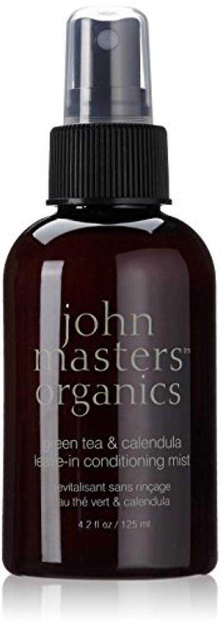 構成するフィッティングマナージョンマスターオーガニック(john masters organics) ジョンマスターオーガニック G&Cリーブインコンディショニングミスト N トリートメント 125mL