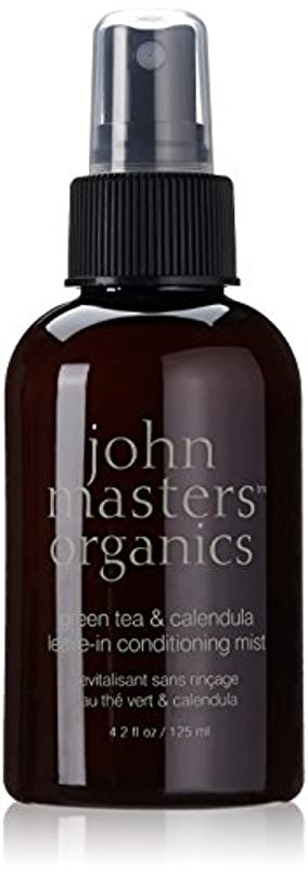 偽善消化もう一度ジョンマスターオーガニック(john masters organics) ジョンマスターオーガニック G&Cリーブインコンディショニングミスト N トリートメント 125mL