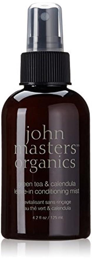 採用コンパニオンキャップジョンマスターオーガニック(john masters organics) ジョンマスターオーガニック G&Cリーブインコンディショニングミスト N