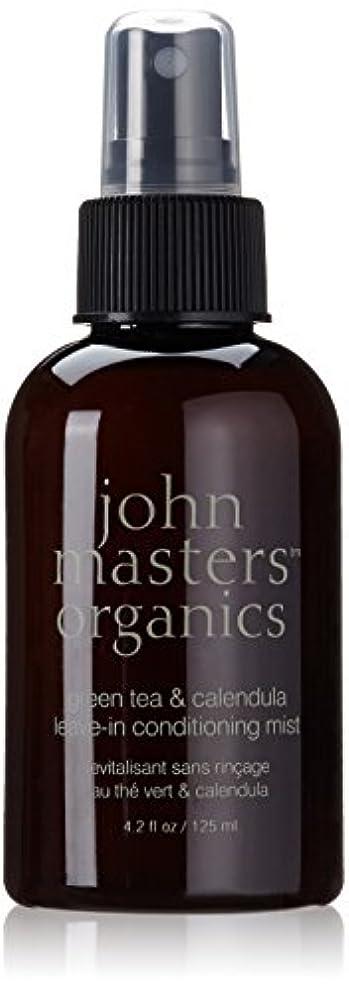 仮定する食堂サンプルジョンマスターオーガニック(john masters organics) ジョンマスターオーガニック G&Cリーブインコンディショニングミスト N