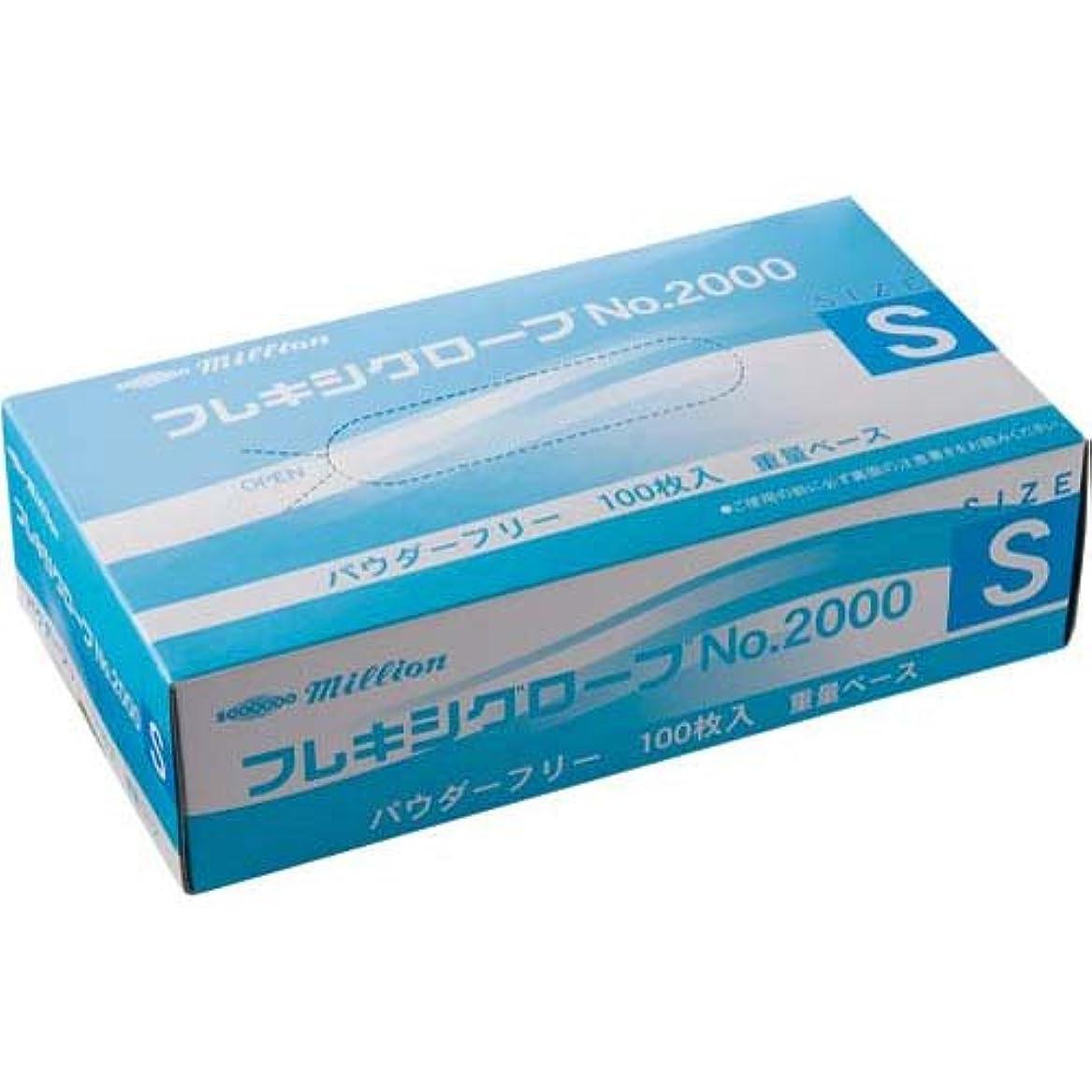櫛香りつかむ共和 プラスチック手袋 粉無 No.2000 S 10箱