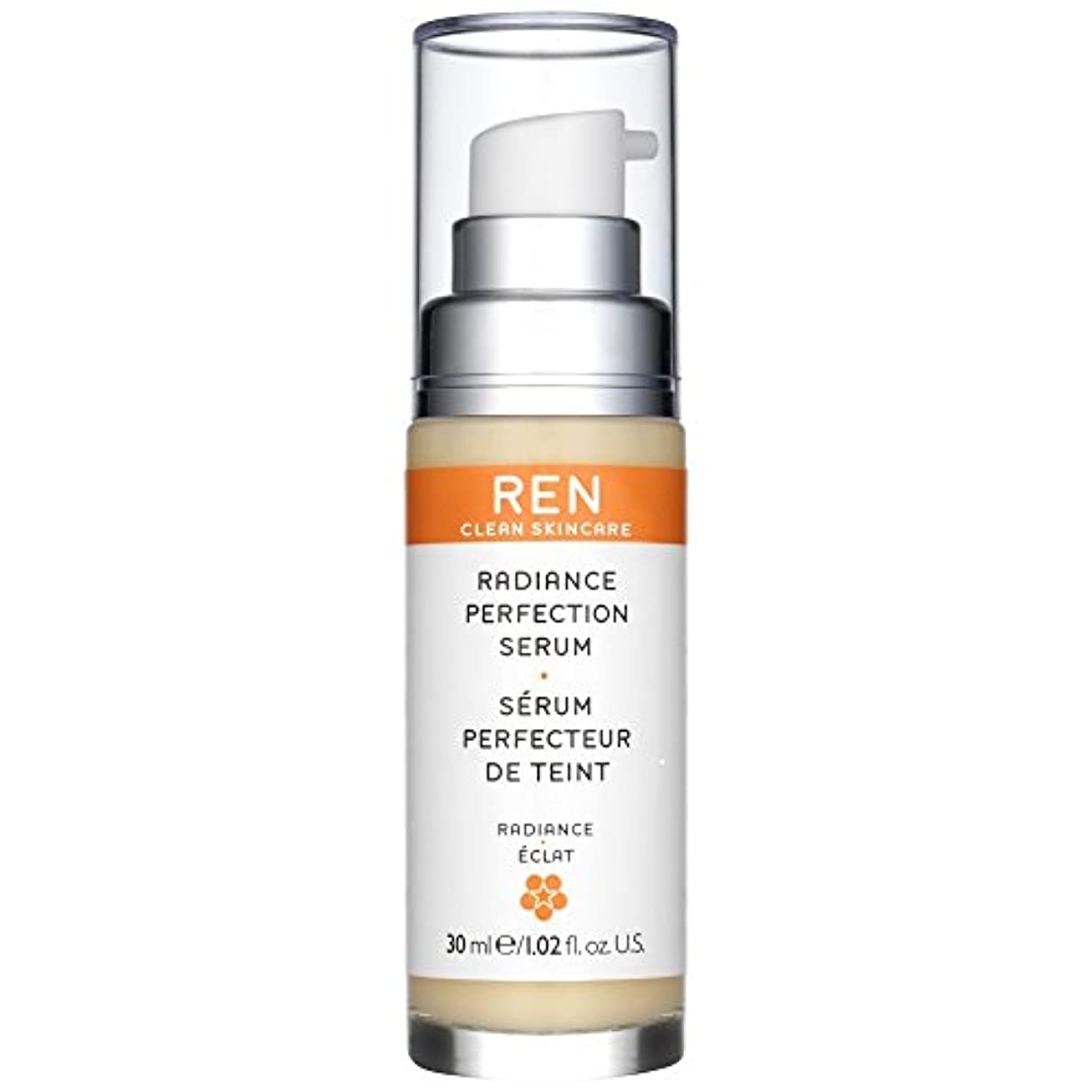 ひまわりパンフレット一晩Ren輝き完成血清30ミリリットル (REN) (x2) - REN Radiance Perfecting Serum 30ml (Pack of 2) [並行輸入品]