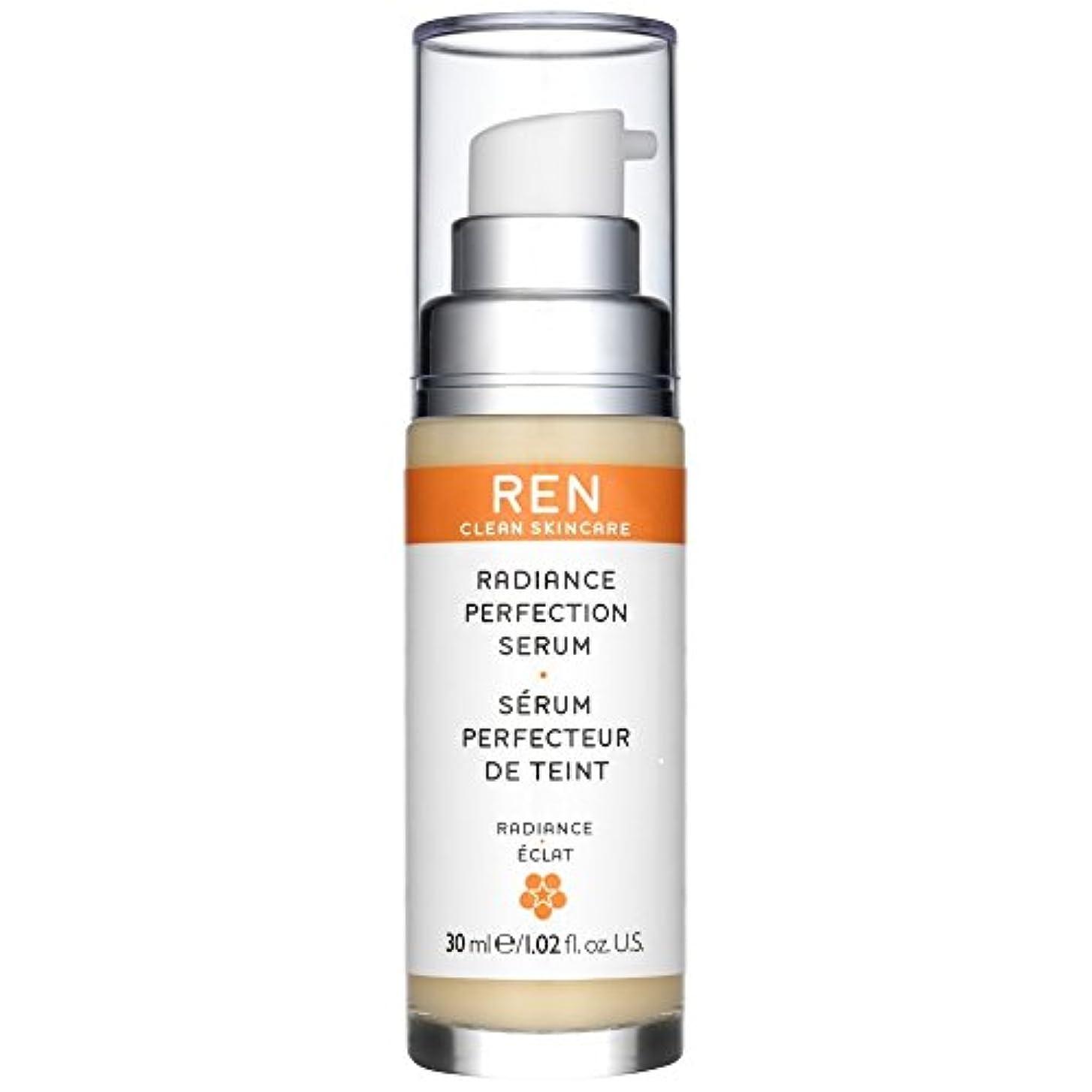 習字規制する同様のRen輝き完成血清30ミリリットル (REN) (x2) - REN Radiance Perfecting Serum 30ml (Pack of 2) [並行輸入品]