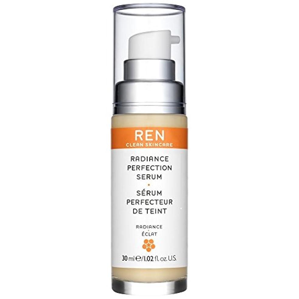 教えるガウン才能Ren輝き完成血清30ミリリットル (REN) - REN Radiance Perfecting Serum 30ml [並行輸入品]