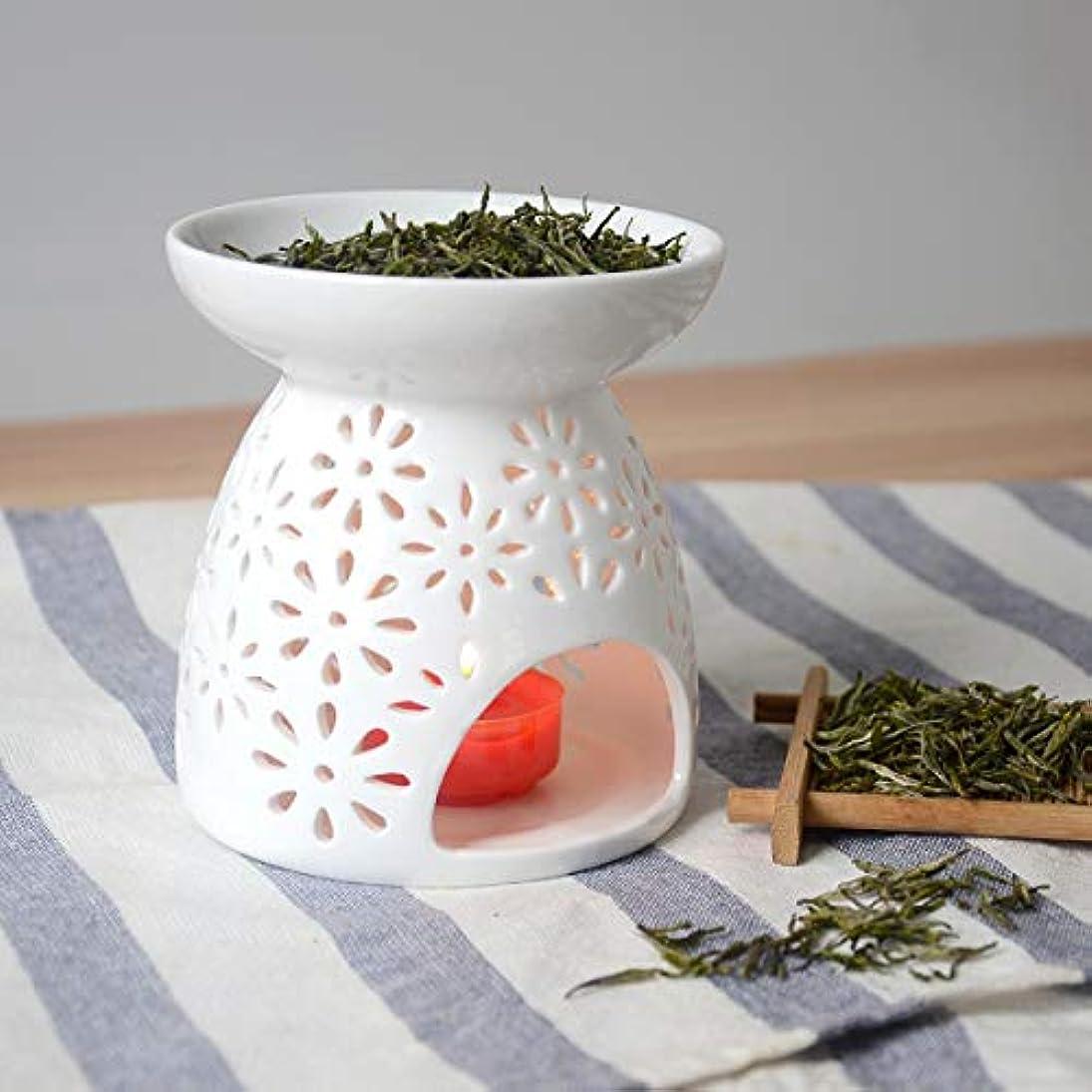 大きい融合汚れるHwagui 芳香器 アロマバーナー 茶 香炉 陶磁 中空の彫刻工芸 アロマ 炉