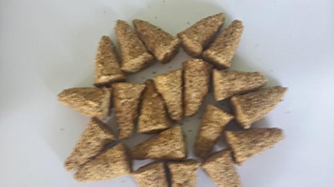金銭的な夜明け父方のPalo Santo Incense Cones 80個サイズバッグ