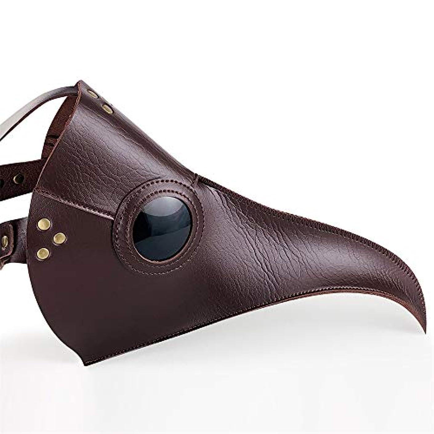通信する許される人種スチームパンクペストロングバードの口マスクハロウィン小道具ギフト