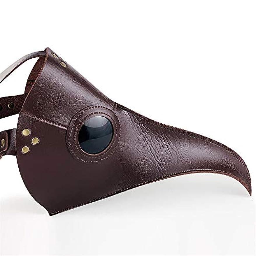 アミューズデンマーク語知人ロングビークマスクハロウィン小道具ギフト仮装マスク