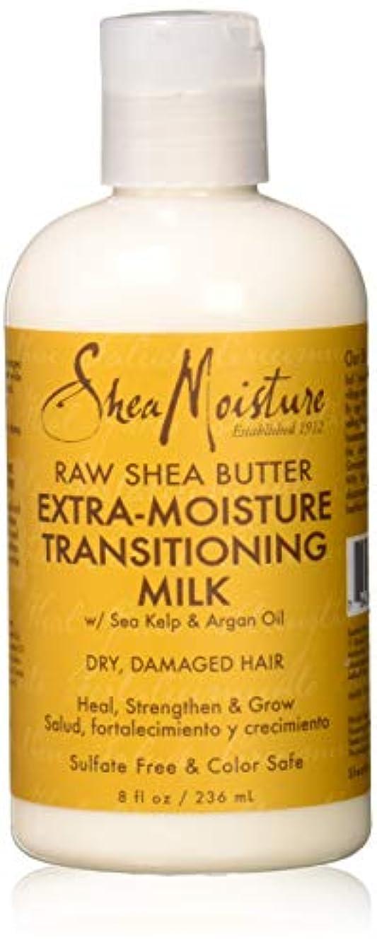 団結目に見える浜辺Raw Shea Butter Extra-Moisture Transitioning Milk - Dry-Damage Hair