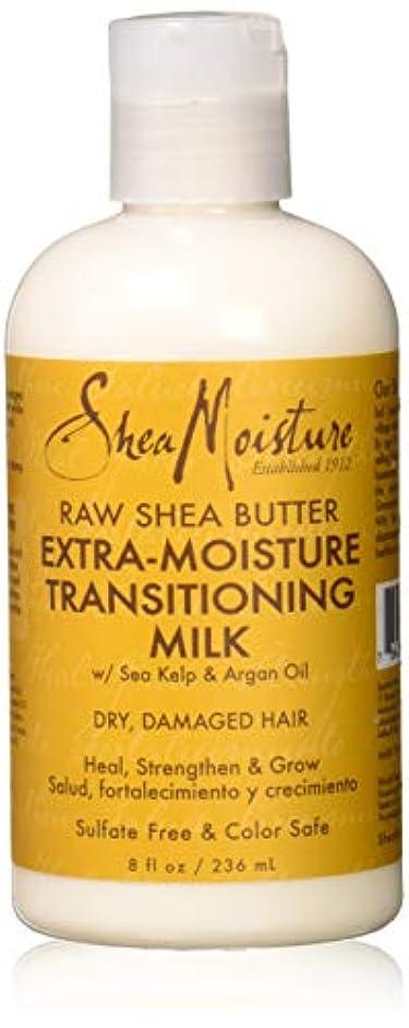 救出ハッチハブブRaw Shea Butter Extra-Moisture Transitioning Milk - Dry-Damage Hair