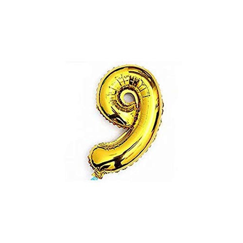 Liroyalちょうど良い大きさ数字バルーンゴールド誕生日ウェディングパーティーに(9)