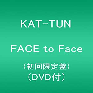 FACE to Face(初回限定盤)(DVD付)