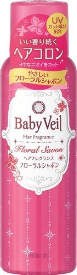 天皇ポーチ倫理Baby Veil (ベビーベール) ヘアフレグランス フローラルシャボン 80g