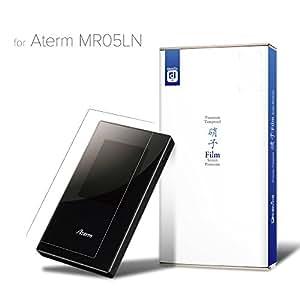 Aterm MR05LN ガラスフィルム 液晶保護フィルム 国産ガラス採用 厚さ0.33mm モバイルルーター NEC on-device 【国内正規流通品】