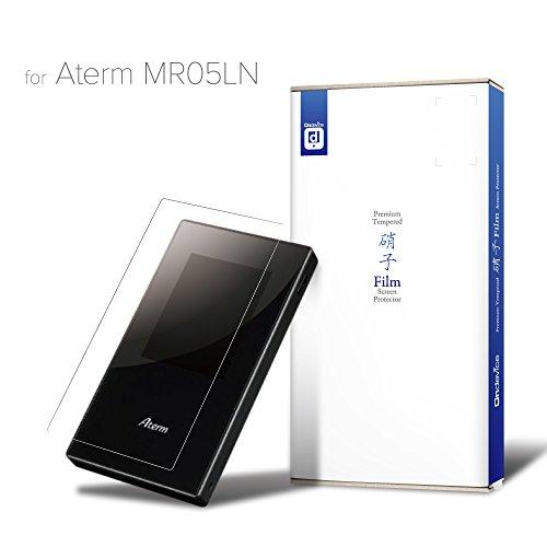 Aterm MR05LN ガラスフィルム 液晶保護フィルム 国産ガラス採用 厚さ0.33mm モバイルルーター NEC on-device 国内正規流通品