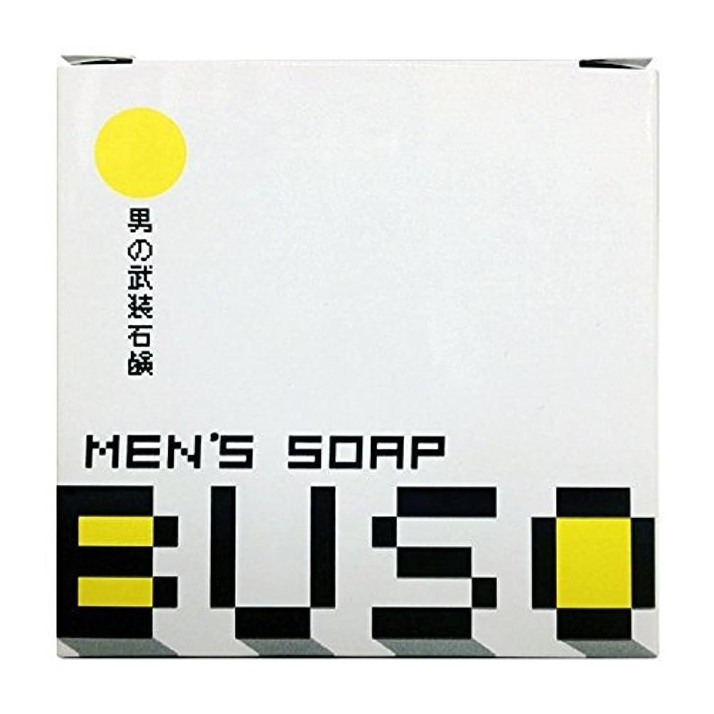毎回蒸尊敬男性美容石鹸 BUSO 武装 メンズソープ 1個 (泡立てネット付き)