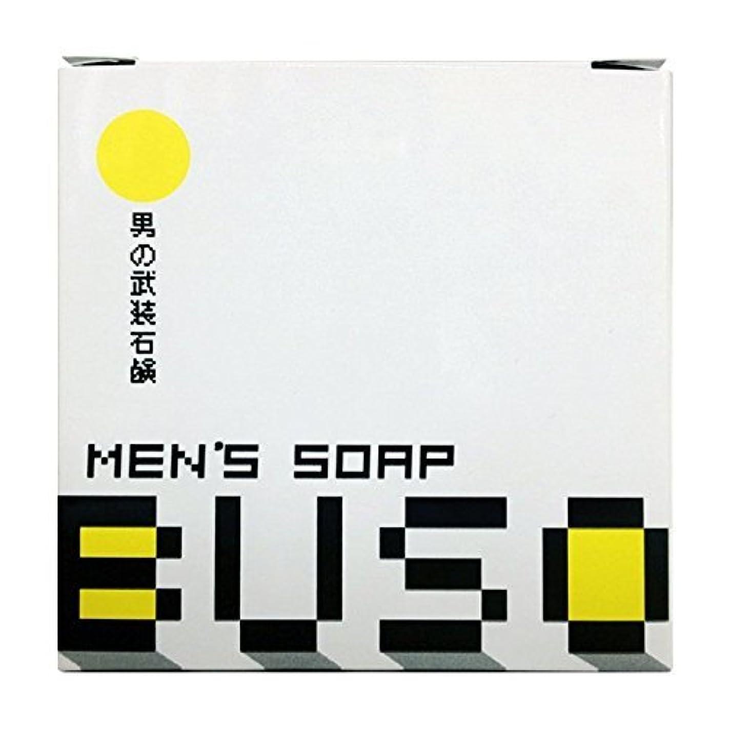 戸棚破滅的な断線男性美容石鹸 BUSO 武装 メンズソープ 1個 (泡立てネット付き)