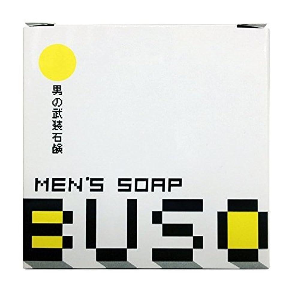 特にラウズ極貧男性美容石鹸 BUSO 武装 メンズソープ 1個 (泡立てネット付き)