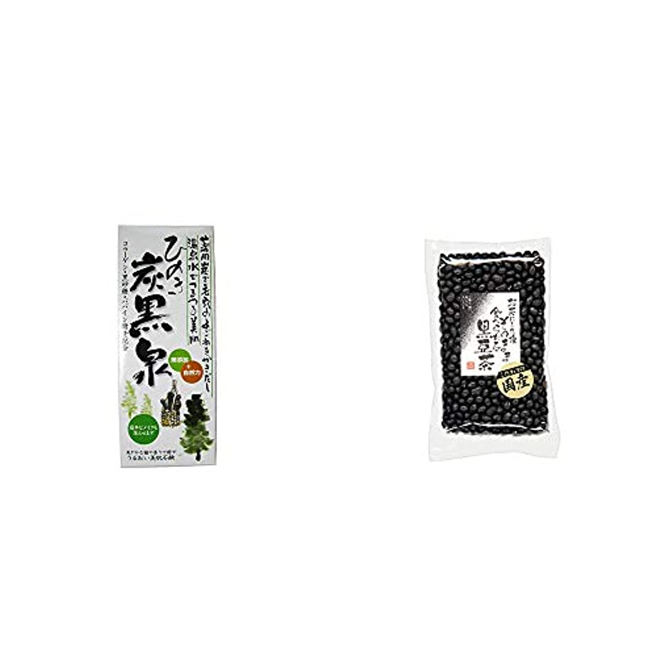 じゃがいもヒープしたがって[2点セット] ひのき炭黒泉 箱入り(75g×3)?国産 黒豆茶(200g)