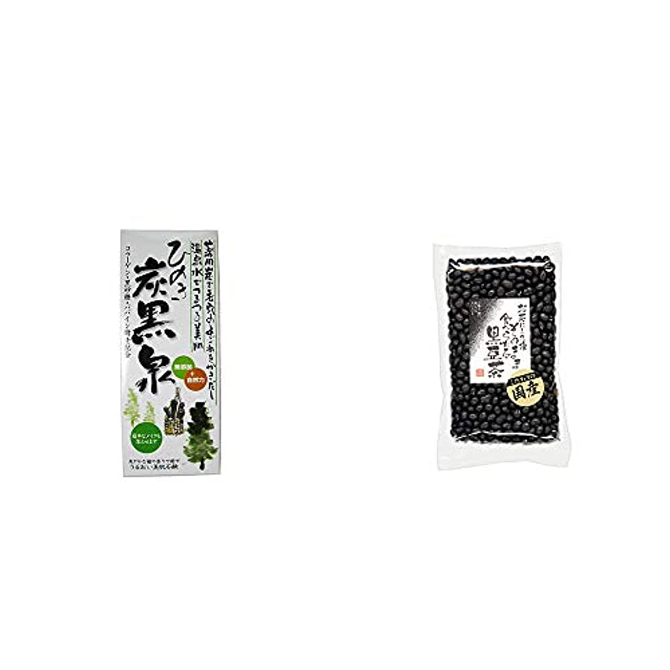 オーバーコート虐殺早熟[2点セット] ひのき炭黒泉 箱入り(75g×3)?国産 黒豆茶(200g)