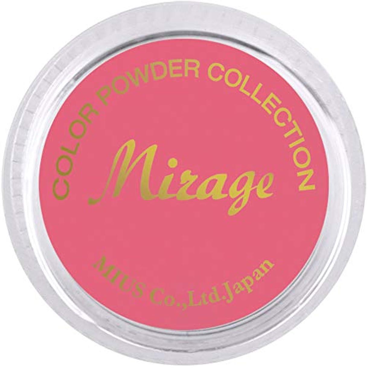 屈辱するプロポーショナル劇的Mirage(ミラージュ) Mirage カラーパウダー7g N/JFL-10