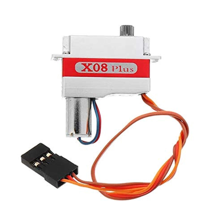 ACHICOO サーボ KST X08 プラス メタルギア 9g デジタル ウィング コアレス(RCモデル用)