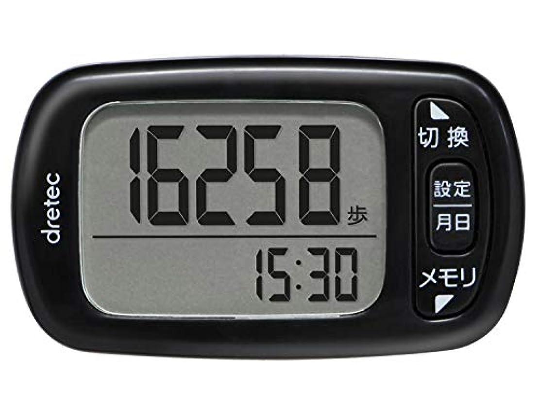 期限切れマーティンルーサーキングジュニア好意dretec(ドリテック) 歩数計 大画面 消費カロリー エクササイズ表示 3Dセンサー 30日間メモリー H-235BK ブラック
