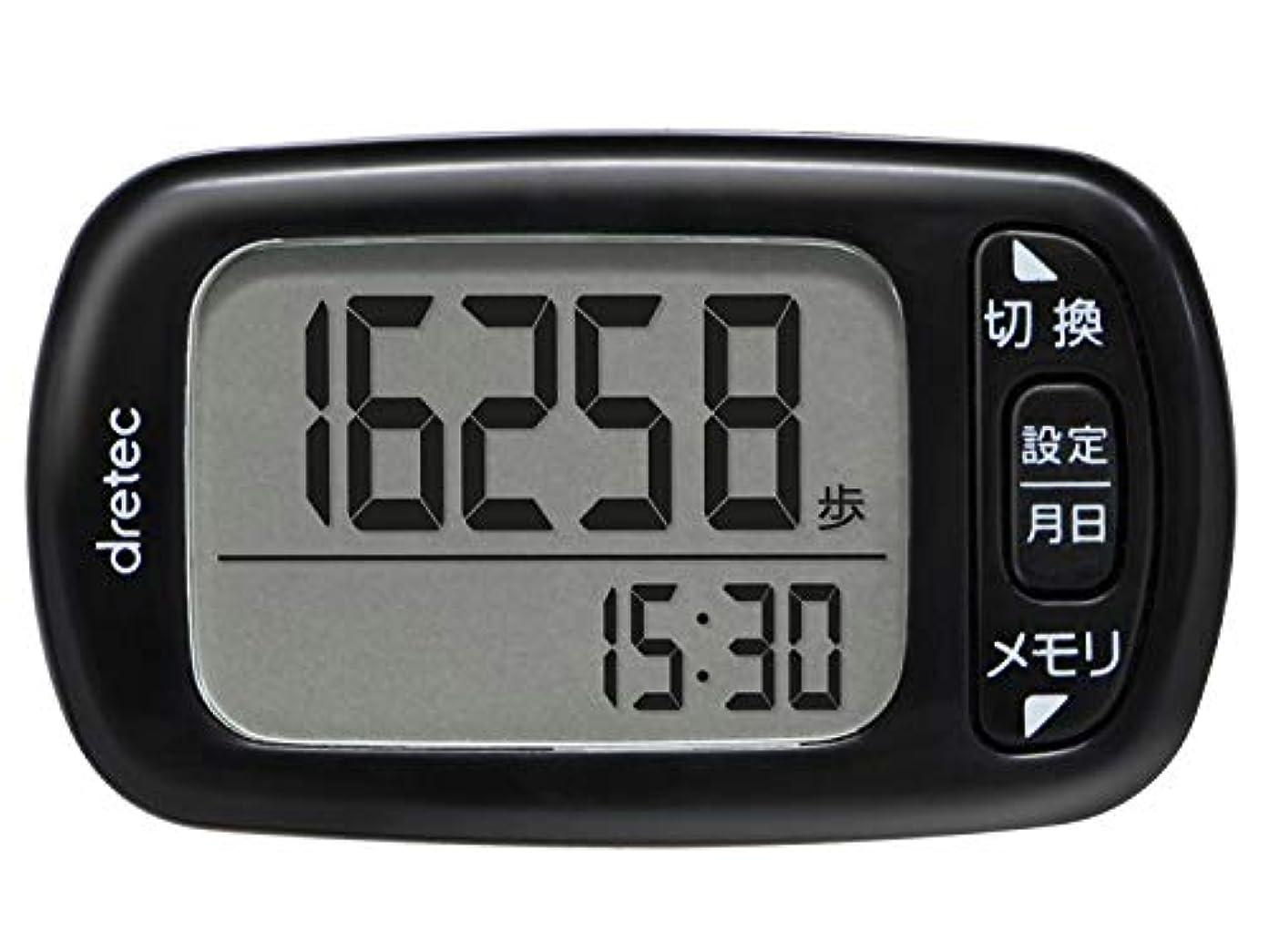 信頼遅滞返還dretec(ドリテック) 歩数計 大画面 消費カロリー エクササイズ表示 3Dセンサー 30日間メモリー H-235BK ブラック