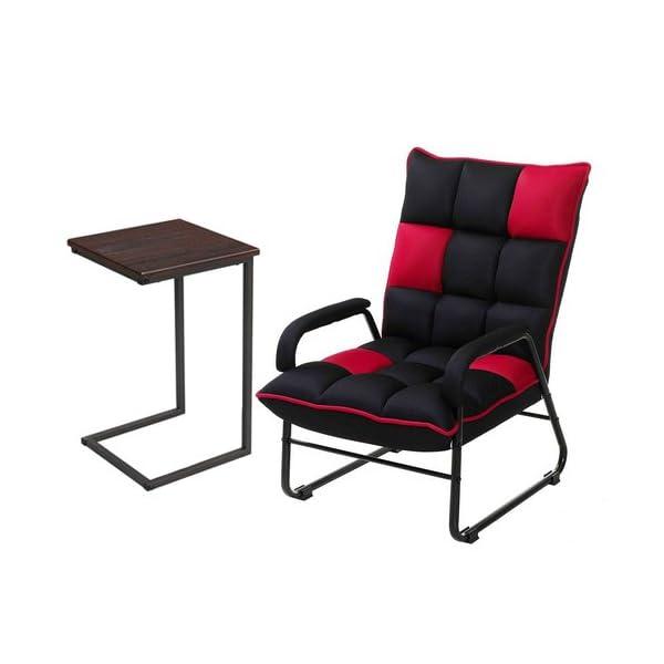 【セット買い】脚付き座椅子 HCH2-BKRD ...の商品画像