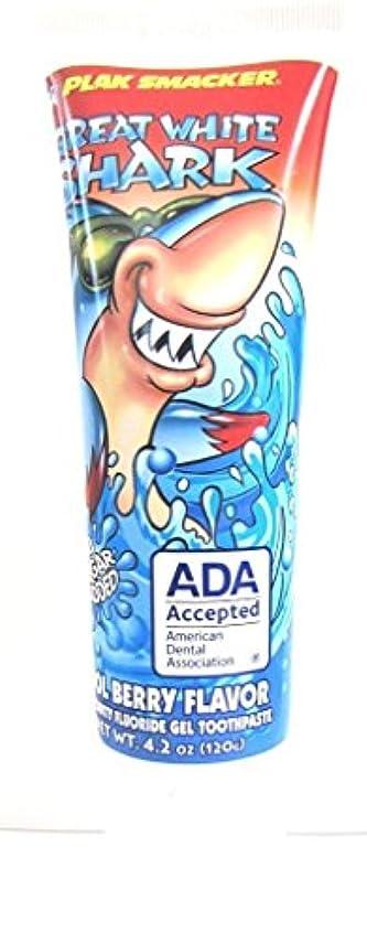 ホバート高度なセーターGreat White Shark Cool Berry Flavor Toothpaste 4.2oz by Plak Smacker