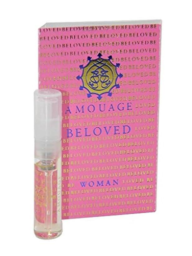 エロチック韻ドリンクAmouage Beloved Woman EDP Vial Sample 2ml(アムアージュ ビーラブド ウーマン オードパルファン 2ml)[海外直送品] [並行輸入品]
