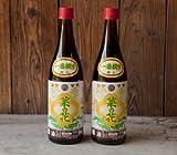 【ギフトにも最適】コヤマダ(小山田産業)の菜種(なたね)油 720ml瓶2本詰め合わせ(箱入) 完全無添加・無農薬、100%国産菜種。